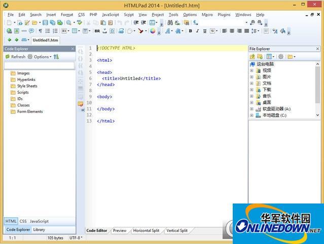 HTMLPad附注册码版