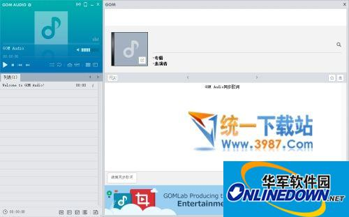 GOM Audio Player(音乐播放器)  v2.2.11.0 中文免费版
