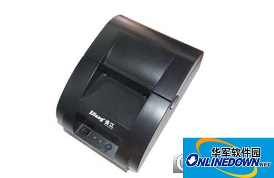 资江ZJ-5890G打印机驱动