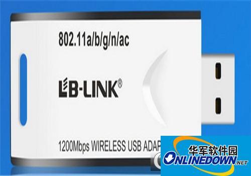 必联BL-H16无线网卡驱动