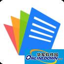 Office文档修复工具 v6.94破解版