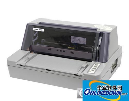 联想dp620打印机驱动