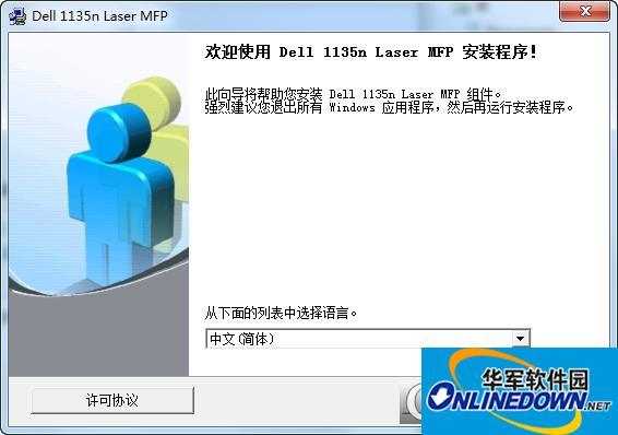 戴尔1135n打印机驱动
