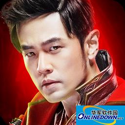 飞火游戏平台魔法王座游戏微端 1.0.3.810 官方版