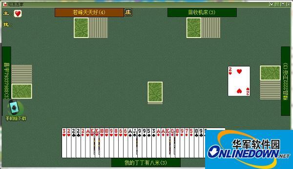 台州同城游戏大厅