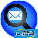 MailSteward Mac版 V12.1.1