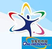 2017贵州百万公众网络测试平台 PC版