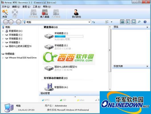 NTFS数据恢复工具(Hetman NTFS Recovery)