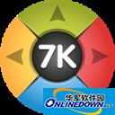 7k7kGame万圣节发糖果咯 V1.0.4.0官方最新版