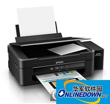 爱普生WF5620打印机驱动