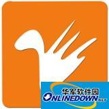 飞扬动力广告公司管理软件基础版 2.6.578 官方版