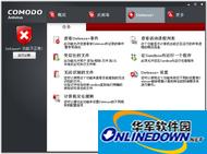 Comodo Antivirus(科莫多杀毒软件)
