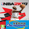 NBA2K18伊巴卡高清照片面补MOD 最新版