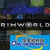 环世界A17怀旧游戏MOD 最新版
