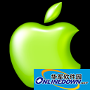 小苹果Q币消费查询电脑版