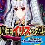 Elise the Devil全CG存档 免费版