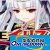 魔王伊丽丝的逆袭全CG存档 3DM版
