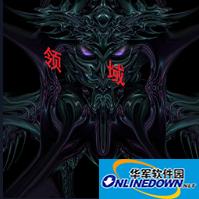 领域之魔战之初1.1.1【隐藏英雄密码】 PC版
