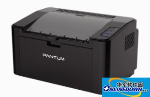 奔图P2500打印机驱动