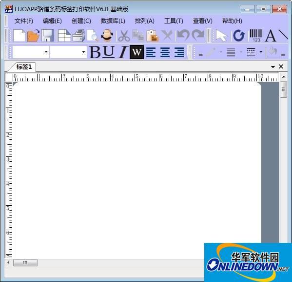 LuoApp条码标签打印软件