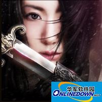剑侠情缘之烽火大唐1.0.027 PC版