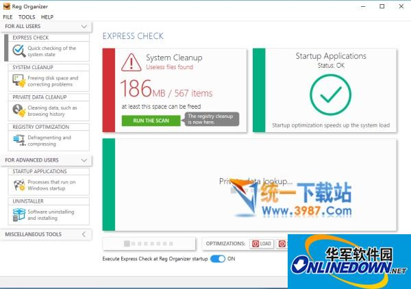 Reg organizer(系统注册表和配置文件管理器)  v8.02 免费