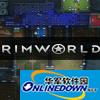 环世界A17自动装配v2.0MOD 最新版