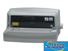 爱信诺SK800ii打印机驱动