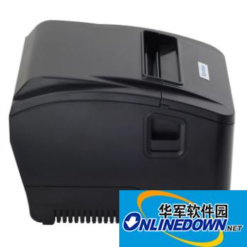 芯烨XP-N160I打印机驱动