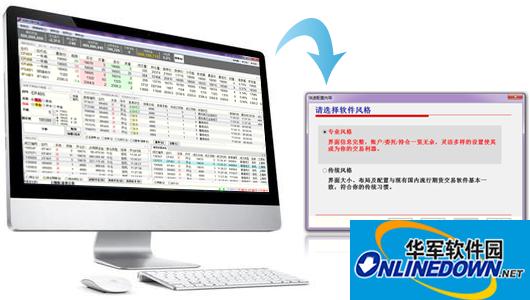 中州期货快期新一代模拟系统
