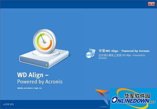 西数硬盘4k对齐工具(WD Align Utility)  v2.0.0.211 官方