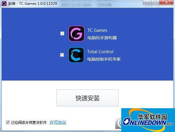 TC Games安卓投屏软件