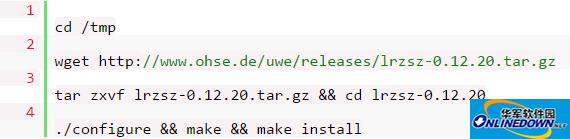 RZ命令上传文件