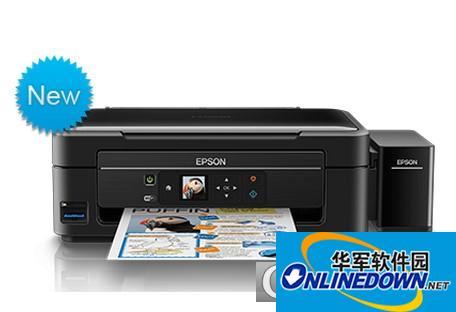 爱普生L485打印机驱动