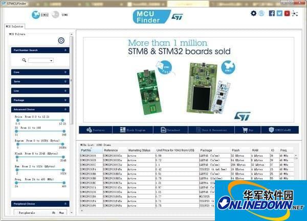 电气选型工具STMCUFinder
