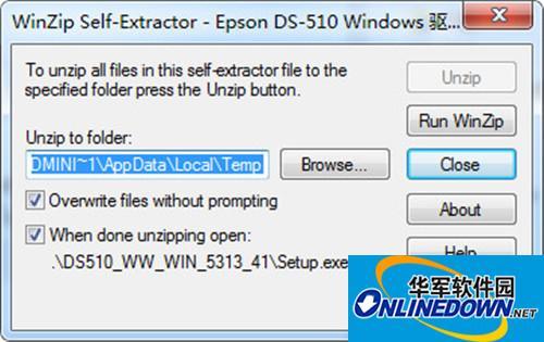 爱普生epson 510扫描仪驱动