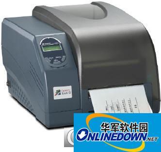 机动车合格证打印接口