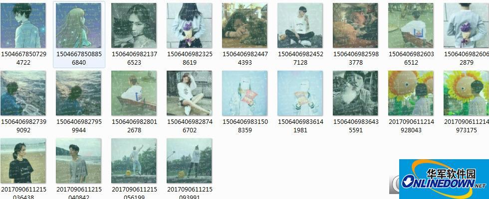 带方程的情侣头像高于480x480图片