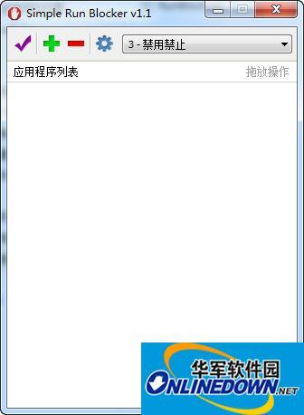 禁止应用程序运行(Simple Run Blocker)