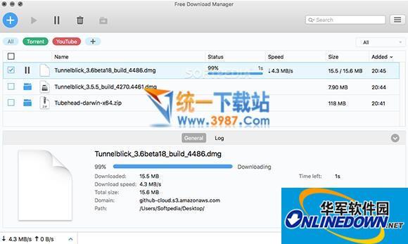 Free Download Manager for mac  v5.1.33 免费版
