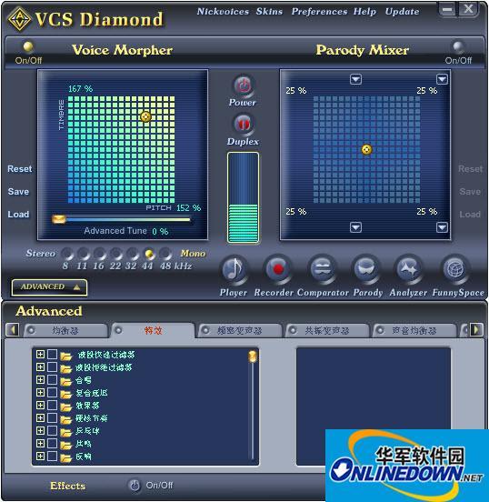 VCS变声器(AV Voice Changer Diamond)