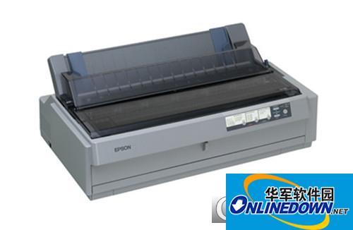 爱普生LQ-1900KIIH打印机驱动