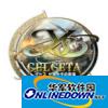 伊苏:塞尔塞塔的树海wegame版全成就完美存档 3DM版