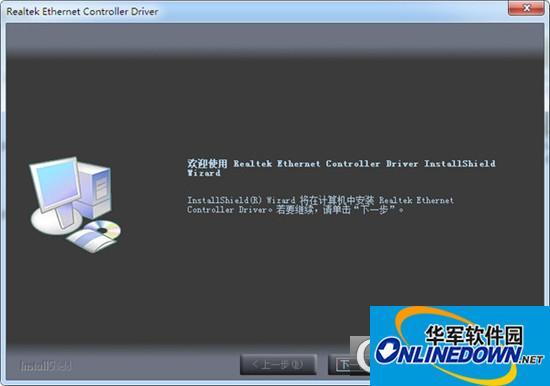 瑞昱RTL8111F网卡驱动