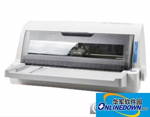 中盈QS-318打印机驱动