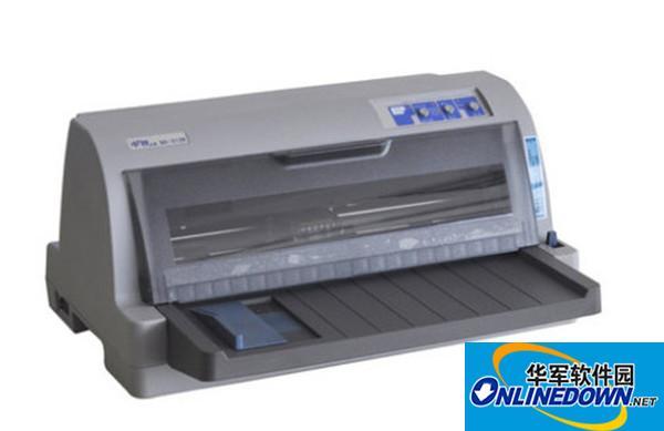 中盈QS-312K打印机驱动