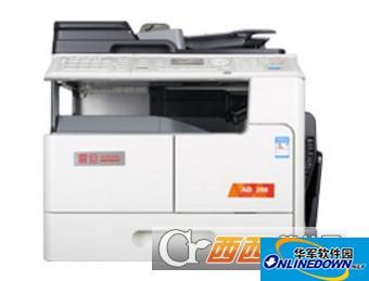 震旦ad208打印机驱动官方版
