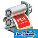 PDF Squeezer for Mac V3.8