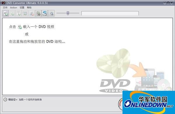 VSO DVD Converter Ultimate(DVD转换器)