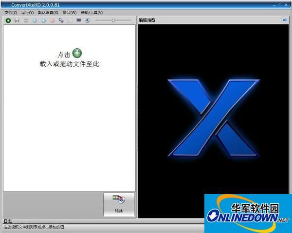 VSO ConvertXtoHD(高清视频格式转换器)